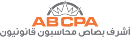 ABCPA Logo